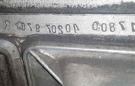 Как проверить автомобиль по номеру и на сайте ГИБДД