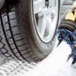 Какие шины лучше на зиму?
