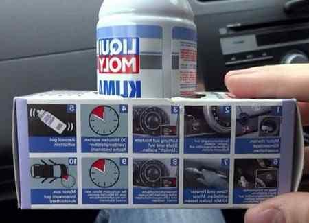 Нужно ли чистить автомобильный кондиционер