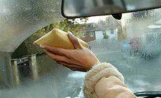 Что делать, если запотевают стекла внутри машины?