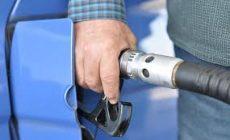 Как узнать, есть ли в вашем газе вода