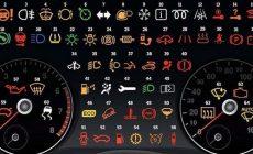 Значение значков на приборной панели автомобиля